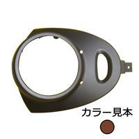 ヘッドライトカバー ビーノ(SA26/37J) ダークレディッシュグレーメタリック2(0709)