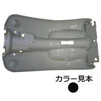 レッグシールド 2stビーノ(5AU) I型 ブラック2(004B)