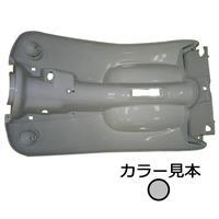 レッグシールド 2stビーノ(5AU) I型 ソルトレイクシルバー(0095)
