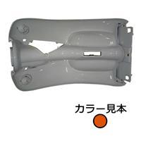 レッグシールド 2stビーノ(SA10J) II型(シャッター式) オレンジメタリック(0366)