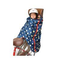 BKR-001 うしろ幼児座席用ブランケット スター