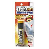 エポキシパテ 耐熱用 60G