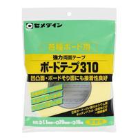 ボード用両面テープ ボードテープ310