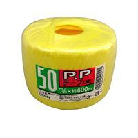 PPテープ 黄 50MM×400M