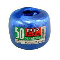 PPテープ 青 50MM×200M