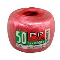 PPテープ 赤 50MM×200M