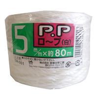 PPロープ 白 5MM×80M