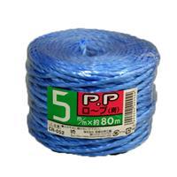 PPロープ 青 5MM×80M