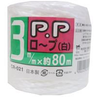 PPロープ 白 3MM×80M