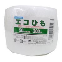 エコひも 白 50MM×300M