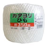 カタヨリひも 白 350M