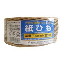 紙ひも 茶 30号(3MM)×50M
