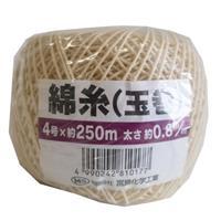 綿糸(玉巻) 生成 0.8MM×250M