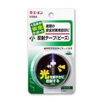 反射テープ(ビーズ) V684