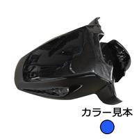フロントフェンダー ビーウィズ50/100(SA02J/4VP) スペースブルー(00J5)