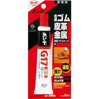 ボンドG17 合成ゴム・皮革・金属 50ml(ブリスターパック)