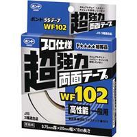 ボンドSSテープWF102 超強力両面テープ