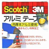 アルミテープ 50mm×1.5m