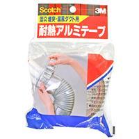 煙突・温風ダクト用 耐熱アルミテープ