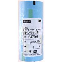 シーリング・マスキングテープ ガラス・サッシ用 18mm×18m 7巻入