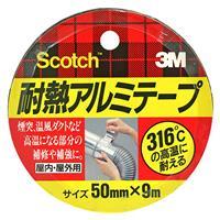 耐熱アルミテープ 50mm×9m×0.09mm