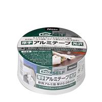 厚手アルミテープ光沢 60mm×10m×0.13mm