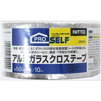 アルミガラスクロステープ 50mm×10m