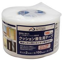 クッション養生用テープ 100mm×7m×2mm