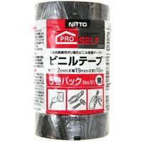 ビニルテープ 5巻パック 黒 19mm×10m 5巻入