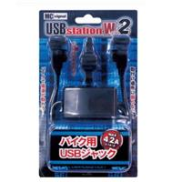 USBステーション ダブル・ツー(ダブル)