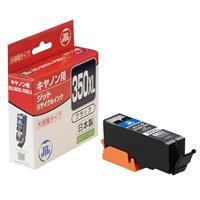 リサイクルインクカートリッジ(BCI-350XLPGBK対応・顔料ブラック)