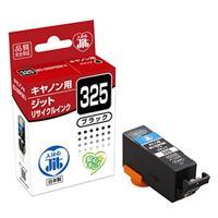 リサイクルインクカートリッジ BCI-325PGBK(ブラック)互換