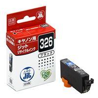 リサイクルインクカートリッジ BCI-326BK(ブラック)互換