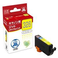 リサイクルインクカートリッジ BCI-326Y(イエロー)互換