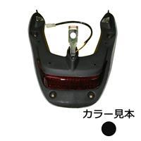ハイマウントアッセンブリ ジョグZR(3YK/SA13J) ブラック2(004B)