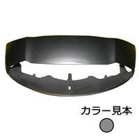 ハンドルカバー リード50/100(AF48/JF06) プレシャスグレーメタリック(NH-406M)