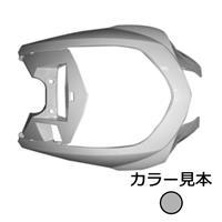 フロントカバー シグナスX(SE12J) シルバー3(0791)