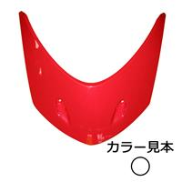 【訳あり】フロントパネル マジェスティ250(SG03J) シルキーホワイト(00GE)