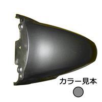 フロントフェンダー リード50/100(AF48/JF06) プレシャスグレーメタリック(NH-406M)
