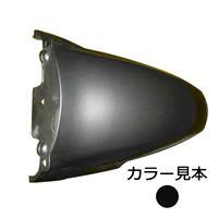 フロントフェンダー リード50/100(AF48/JF06) ミュートブラックメタリック(NH-359M-R)