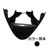 フロントモール YV50 5EM(SA04/12J) ブラック