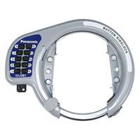 PANA ボタン式サークル錠 シルバー