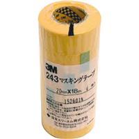 マスキングテープ243J 50mm×18m(2巻入)