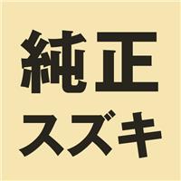【純正部品】GASKET,FUEL GAUGE HSG 09168-06026