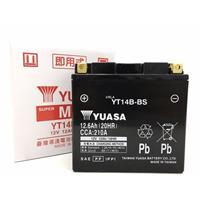 TYT14B-BS(YT14B-BS互換)