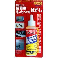 接着剤・ペンキはがし ペイントリムーバー PR200