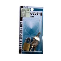 シリンダー錠 VA-001