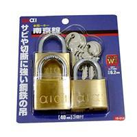同一キー 南京錠 ダブルロック 3個入り IB-014