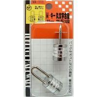 同一キー丸文字合せ錠 VA-111