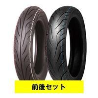 【セット売り】TS689 90/90-10 50J 100/90-10 56J 前後セット